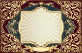 Retro ornate background — Stock Vector