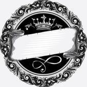 Retro ornate emblem — Stock Vector