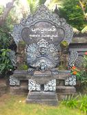 Buddhist deity on Bali — Stock Photo