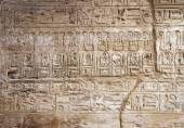 Egyptian Kartush hieroglyphic — Stock Photo