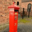 Royal mail letterbox — Stock Photo #60760031