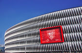 BILBAO, SPAIN, MAY 28, 2015: View of the San Mames football stadium on May 28, 2015 in Bilbao, Basque Country, Spain — Stock Photo