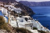 White City by the Sea — Stock Photo