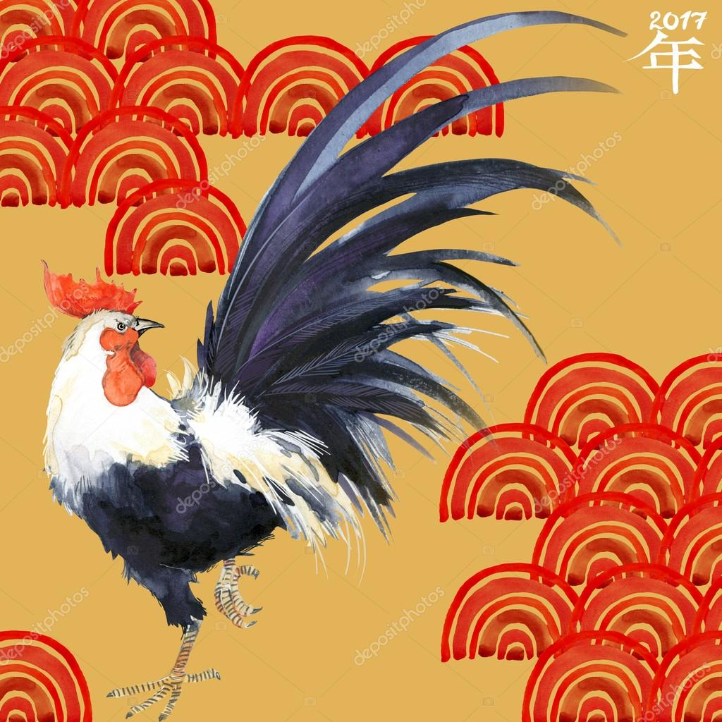 Rooster. Rooster Year. Chinese New Year of the Rooster ...