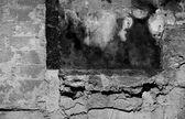 Grunge wall — Stockfoto