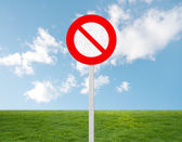 Prohibited sign on grass — Stock Photo