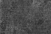 Oxid wall — Stockfoto