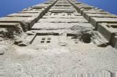 Aksum obelisks, Aksum, Ethiopia. — Stock Photo