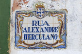 Exterior of the azulejo street name sign in Silves, Portugal. — Stock Photo