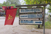 Sign of the Buddha park entrance at the road side in Vientiane, Laos. — Stock Photo