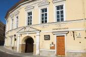 Exterior of the historical building in the old part of the Vilnius city, Lithuania. — Stock Photo