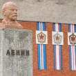 Exterior of the bust of Lenin at the abandoned Russian arctic settlement Pyramiden, Norway. — Stock Photo #74793431