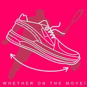 Sneakers.Siluette.01 — Stock Vector