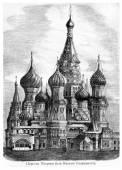 Pokrov or Vasily Blazhenny's church, Russia. Ancient engraving — Stockfoto