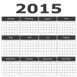 2015 calendar template brochure business design. — Stock Vector #61120835