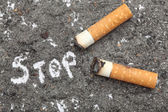 Rauchen aufhören! — Stockfoto