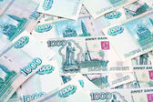 One Thousand Ruble Notes — Stock Photo