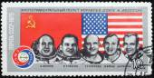 "USSR postage stamp ""Apollo-Soyuz Test Project"" — Stock Photo"
