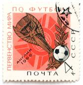 "USSR postage stamp ""1966 FIFA World Cup"" — 图库照片"