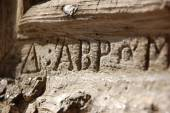 Letters carved into door — Stock Photo