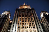 Skyscraper in Moscow at night — Stock Photo