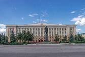 Administrative building in Penza — Fotografia Stock