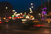 Artistic style - Defocused, blurred urban background, reflection in office windows at night — Stock Photo