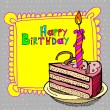 Cute happy birthday cake candle card. Vector illustration — Stock Vector #62537603