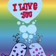 Valentine, the heart of bubbles, cartoon fish in the sea, I love you, postcard for 14 February — Stock Vector #62537787