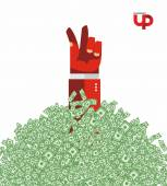 Hand and money. The hand of the winner in a heap of money. Busin — Vetor de Stock