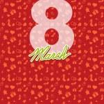 8 March. International women's day. 3D postcard. Heart, ring, gi — Stock Vector #65801771