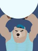 Russian bear in blue beret. Wild and strong — Stockvektor