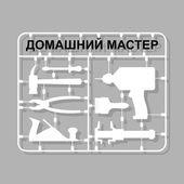Plastic model kits Construction tools. Russian translation  text — Stok Vektör