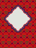 Background for holiday of Ramadan. islamic template design frame — 图库矢量图片