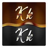 Golden stylish italic letters K — Stock Vector