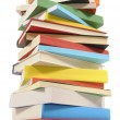 Very tall stack of colorful books — Stock Photo #65949547