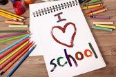 Eu amo a escola — Fotografia Stock