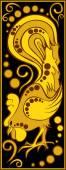 Stylizowane horoskop chiński czarny i złoty - kogut — Wektor stockowy