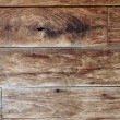 Texture of old wall wood gnarl brown color — Stock Photo #62395533
