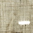 Texture of Burlap hessian  with frayed edges — Stock Photo #76984735