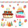 Retro Birthday Celebration Design Elements - for Scrapbook, Invitation in vector — Stock Vector #64441591