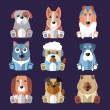Breeds of Dogs Icons. — Stock Vector #77460046