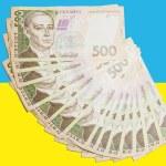 ������, ������: 500 hryvnia