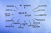 Never Stop — Stock Photo