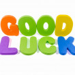 ������, ������: Good luck words colorful