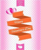 Happy Valentine's Day illustration — Stock Vector