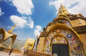 Beautiful Temple in Northern Thailand. — Stock Photo