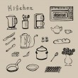 Hand drawn kitchen tools set - vector — Stock Vector #74485813
