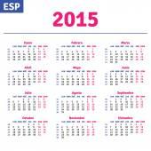 Spanish calendar 2015, horizontal calendar grid — Wektor stockowy