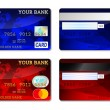 Template credit card set — Stock Vector #71198901